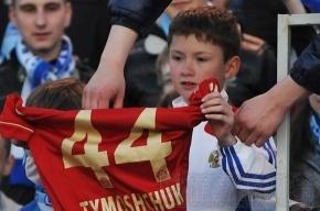Футболка Тимощука досталась 10-летнему болельщику «Зенита»