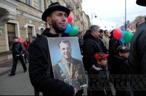 Демонстрация 1 мая: фоторепортаж