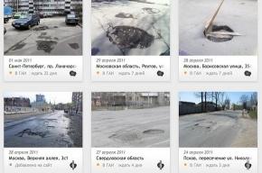 Навальный запустил новый антикоррупционный проект