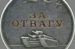 В штабе ЗВО ищут хозяина медали «За отвагу», найденной на стройке