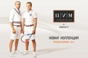 В Москве убрали скандальные плакаты с Путиным и Медведевым