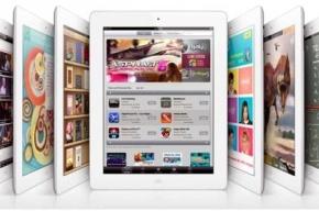 Самый дорогой бренд в мире - Apple