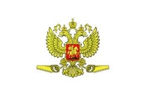 Навального вызвали в полицию из-за символа «РосПила»
