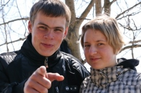 В Петербурге пропали юноша и девушка