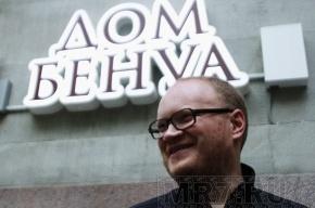 О чем говорил журналист Олег Кашин на встрече в Петербурге