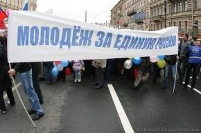 Молодежь в «Единой России» без мягкого знака