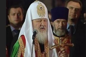 В Петербурге гостит Патриарх всея Руси Кирилл