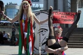 Для Лукашенко «раздвинули ноги» даже украинские феминистки