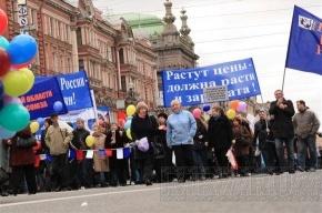 Первомайская демонстрация: фоторепортаж