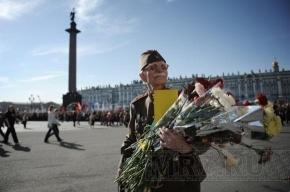 По Невскому проспекту прошли ветераны (фото)