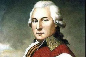 В Северной столице вспоминают адмирала де Рибаса