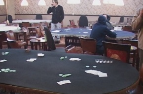 Петербургская полиция закрыла семь игровых заведений