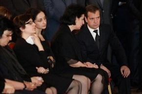 Медведев попрощался с президентом Абхазии