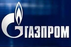 «Газпром» вложит в немецкий футбол ещё 80 миллионов евро