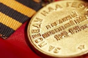 Ветеран Засорин из воронежского села вернул свои медали в Кремль