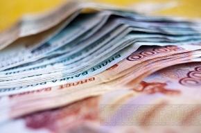 В Петербурге ограблен банк, объявлена награда за информацию о преступниках