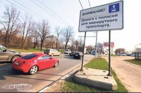 Для общественного транспорта выделят полосы на Садовом