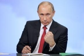 Путин - за создание «Общероссийского народного фронта»