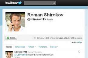 Роман Широков: Не все болельщики «Спартака» «хрюшки»