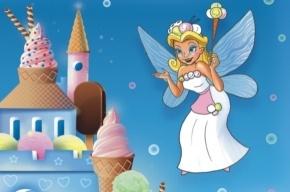 Финалистки конкурса «Фея Города Мороженого»
