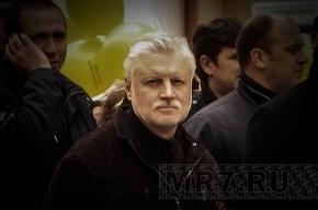 Сергей Миронов объявил о своем противостоянии Путину