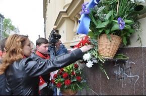 В Петербурге открыли памятную доску, посвящённую «советскому» Романову