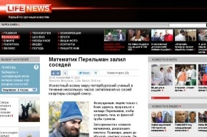 Информация о том, что Григорий Перельман затопил соседей, оказалась «уткой»