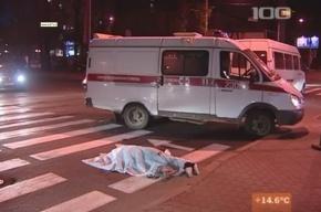 Микроавтобус сбил насмерть девушку на коньках