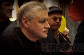 Сергей Миронов отозван с поста спикера Совета Федерации