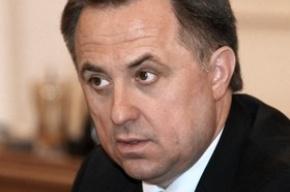 Мутко не поедет в Грозный на открытие нового стадиона