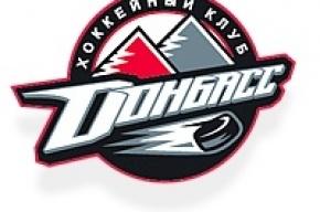 СКА примет участие в «Кубке Донбасса»