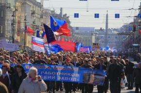 Шествие по Невскому закончилось: в городе проходят митинги