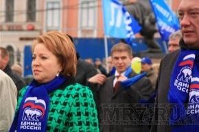 Валентина Матвиенко: милиция действовала в рамках закона