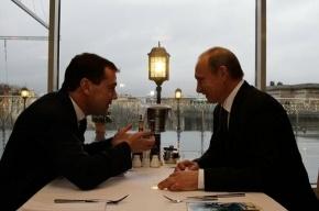 Путин обсудил с Медведевым идею создания Народного фронта