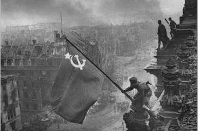 Украина возвращает советский флаг