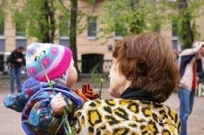 Поезд с георгиевскими лентами отправится на Западную Украину