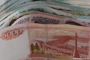 В Петербурге ограбили почту на сумму более 2 млн