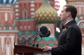Глава грузинского МИД обозвал Дмитрия Медведева клоуном
