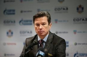В России «хоккейная революция»: штаб Быкова отправлен в отставку
