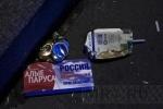 Фоторепортаж: «В Петербурге прошли «Алые паруса» (фоторепортаж)»