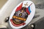 Фоторепортаж: «Русские и немецкие байкеры вновь зажгли «Свечу памяти»»