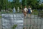Фоторепортаж: «По мини-городу в Александровском парке бегают мега-пупсы»