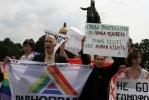 Фоторепортаж: «Акция геев, 25 июня 2011 г.»