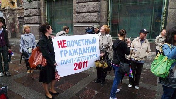 Главу Госстройнадзора Петербурга наградили кирпичом: Фото
