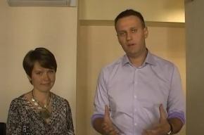Навальный поддержал «Антиселигер»