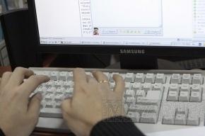 Педофильский сайт «Право любить» может возобновить работу только по решению суда