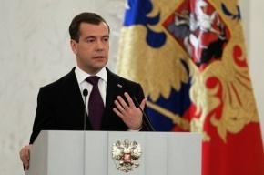 Медведев установил День русского языка