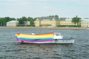 Гей-парад в Петербурге прошел на воде