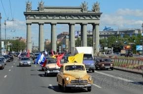 Ретроавтомобили проехали по Московскому проспекту