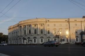 Нелегалов нашли в Российской национальной библиотеке